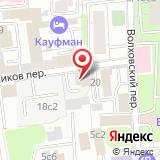 На Баумановской