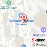 Автомойка на Михайловском проезде