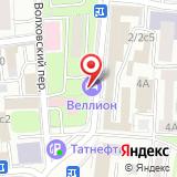 ООО Московский центр сертификации
