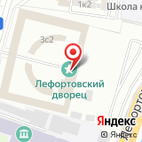 Российский Государственный архив фонодокументов