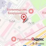 Городская клиническая больница №14 им. В.Г. Короленко