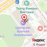 Олимпийский центр им. братьев Знаменских