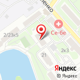 ООО Няня-сервис