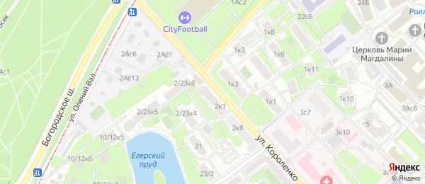 Анализы на станции метро Сокольники в Lab4U
