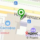 Местоположение компании Московский центр МРТ
