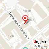 Ассоциация Монтессори-педагогов России