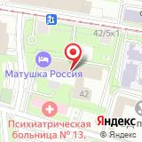 Аккерманн Беллмер