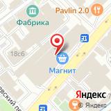 Московский Бизнес Клуб
