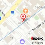 Бесплатная единая справочная служба по ритуальным услугам в г. Москве