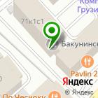 Местоположение компании Шенк Процесс Рус