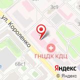 Клиника им. В.Г. Короленко