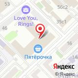 ООО ПрофБухгалтер