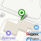 Местоположение компании СЕРВИС КЛУБ