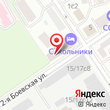 Мещанская межрайонная прокуратура