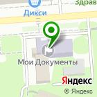 Местоположение компании Центр юридических и бухгалтерских услуг