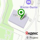 Местоположение компании Альфа-Навигатор
