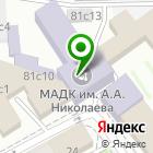 Местоположение компании Московский автомобильно-дорожный колледж им. А.А. Николаева