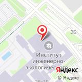 Гастрономическая академия Рожниковского