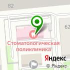 Местоположение компании Видновская стоматологическая поликлиника