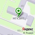 Местоположение компании МГКЭИТ