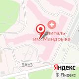 Медицинский учебно-научный клинический центр им. П.В. Мандрыка