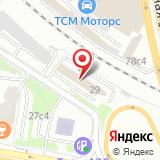 Российский профсоюз железнодорожников и транспортных строителей