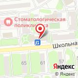 Ленинский отдел Управления исполнения бюджета Министерства финансов Московской области