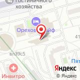 ООО Сибирское Здоровье