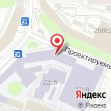 ООО АйрКлиС