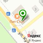 Местоположение компании АвтоАтелье У Артема