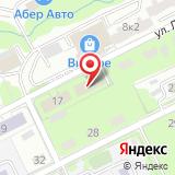 Мировые судьи Видновского района