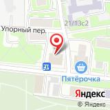 Мировые судьи Нижегородского района