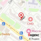 ООО Руслан