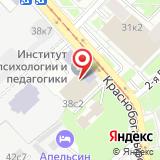 ООО Тайм-1