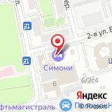ООО Профессиональное объединение адвокатов и юристов