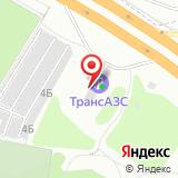 ЗАО ТрансАЗС