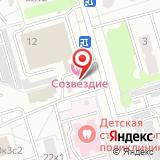 Магазин канцтоваров на Домодедовской