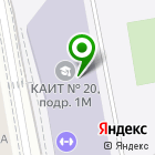 Местоположение компании Колледж автоматизации и информационных технологий №20