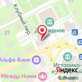 Администрация Ленинского муниципального района