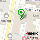 Местоположение компании Rus-cargoservice.com