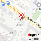 Центральный институт авиационного моторостроения им. П.И. Баранова