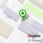 Местоположение компании ЭНТЭК