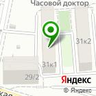 """Местоположение компании Магазин париков """"Kremlin fashion"""""""