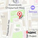 Шиномонтажная мастерская на Малой Семёновской