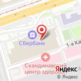 ООО Аукцион