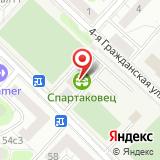 ООО Стадион Спартаковец им. Н. П. Старостина