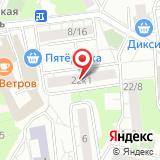 Детская библиотека №72 им. А.В. Ухтомского