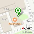 Местоположение компании ЮРГАРАНТ-консалтинг