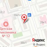 Магазин хозяйственных и детских товаров на Домодедовской