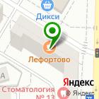 Местоположение компании Бизнес ТЕЛЕКОМ